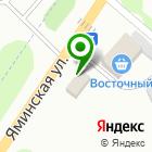 Местоположение компании Активный отдых