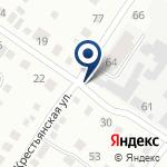 Компания АДВ Сервис на карте