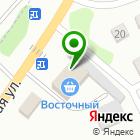 Местоположение компании Восточный