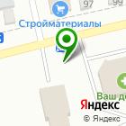 Местоположение компании Казачья ярмарка