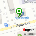 Местоположение компании Амурский