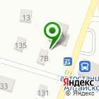 Местоположение компании Магазин-склад