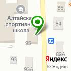 Местоположение компании Резерв, КПК