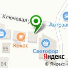 Местоположение компании Здравица