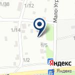 Компания Угренёвский на карте