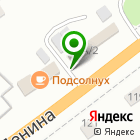 Местоположение компании Дары Армении