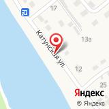 На Катунской
