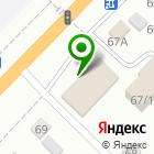 Местоположение компании ЭкоПродукт-2