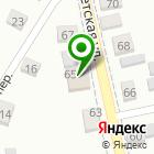 Местоположение компании Подгорный