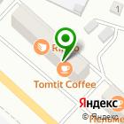 Местоположение компании СТУДИЯ-ИНТЕРЬЕРА