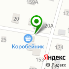 Местоположение компании Коробейник