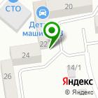 Местоположение компании Агентство по ипотечному жилищному кредитованию Республики Алтай