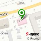Местоположение компании Бюро судебно-медицинской экспертизы Республики Алтай