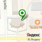 Местоположение компании Гурьевский городской суд