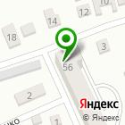 Местоположение компании Нотариальная палата Республики Алтай, НКО