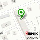 Местоположение компании Нотариальная палата Республики Алтай