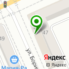 Местоположение компании ЦЕНТР ЭКСПЕРТИЗЫ И ОЦЕНКИ