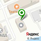 Местоположение компании РЕСПУБЛИКАНСКИЙ ЦЕНТР СУДЕБНОЙ ЭКСПЕРТИЗЫ