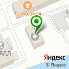 Местоположение компании ЭКОТРИН