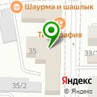 Местоположение компании Торгово-промышленная палата Республики Алтай
