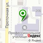 Местоположение компании Горно-Алтайский государственный политехнический колледж им. М.З.Гнездилова