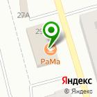 Местоположение компании Comepay