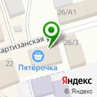 Местоположение компании Кенгу 24
