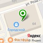 Местоположение компании Цимус