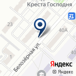 Компания ФСК СтройСиб-42 на карте