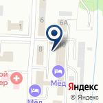 Компания КузбассЖелДорСтрой на карте