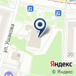 Компания Дворец культуры им. 50-летия Октября на карте