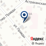 Компания Кировский ветеринарный участок на карте