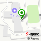 Местоположение компании 2й ЭТАЖ