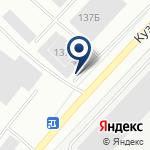 Компания Сибирская сбытовая компания на карте