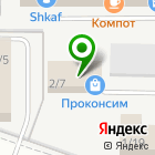 Местоположение компании АСВ