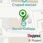 Местоположение компании Кузбасский Оконный Сервис