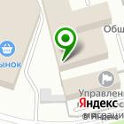 Местоположение компании Калина-Малина
