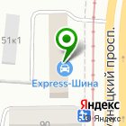 Местоположение компании Кузбассгеопроект