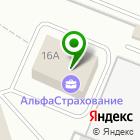 Местоположение компании Забота