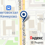 Компания Кузбасс-недвижимость, ЗАО на карте