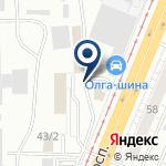 Компания Кузнецкая торговая база на карте