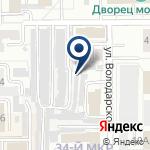 Компания Арсенал Кемерово на карте