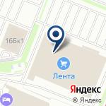 Компания UNIQ Express Service на карте