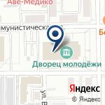Компания Кемеровский дворец молодежи на карте