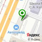 Местоположение компании Молотов