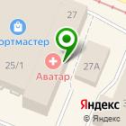 Местоположение компании Выбирай. Кемерово