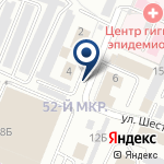 Компания Фрейт Экспресс на карте