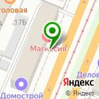 Местоположение компании Whey42.ru