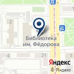 Компания Кемеровская областная научная библиотека им. В.Д. Федорова на карте