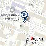 Компания Миграционный центр на карте